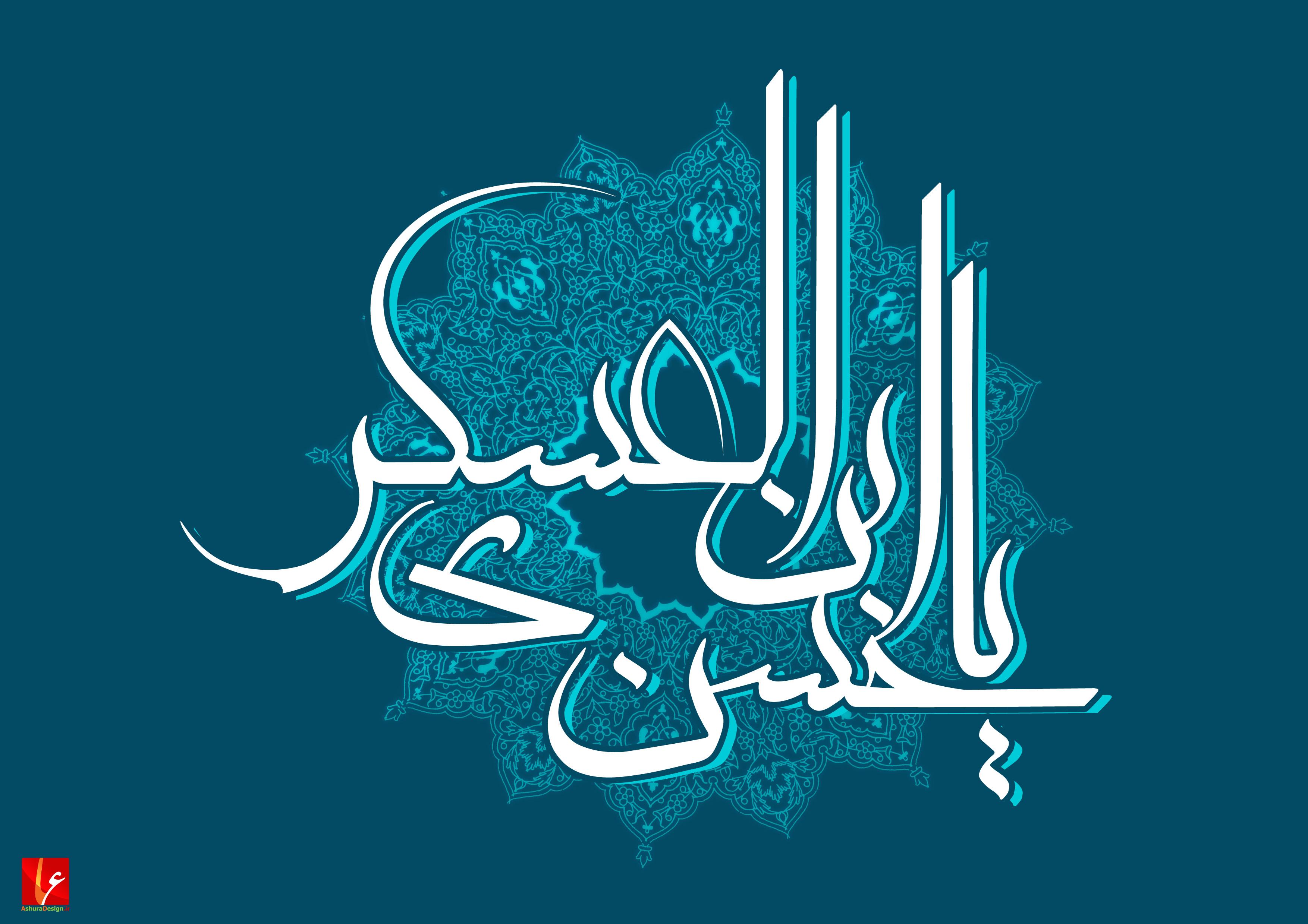 عکس ویژه ولادت امام حسن عسگری,زندگی نامه,حدیث,پیامک